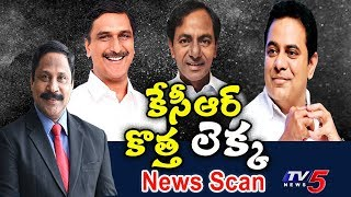 News Scan LIVE Debate With Vijay | 18th February 2019| TV5News