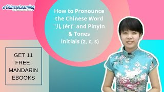 Chinese Pinyin and Tones - Initials (z, c, s) and Final (er)