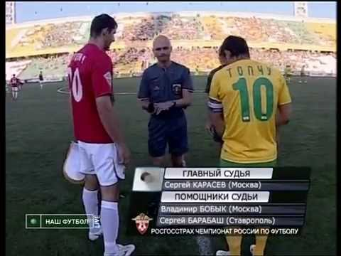 Спартак Нальчик-2009 Часть 1