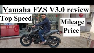 Yamaha FZS V 3.0 review. Real mileage, top speed, pros. & Cons. , Price, exhaust sound.