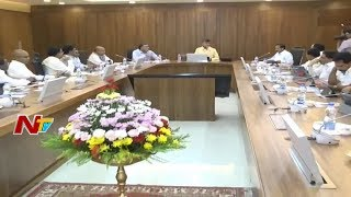 CM Chandrababu Naidu Holds Collector Conference over Minister's Performance  - netivaarthalu.com
