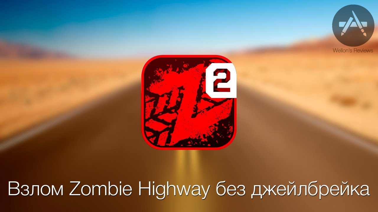 IOS Взлом игры Trials Frontier без джейлбрейка iPhone/iPad/iPod.