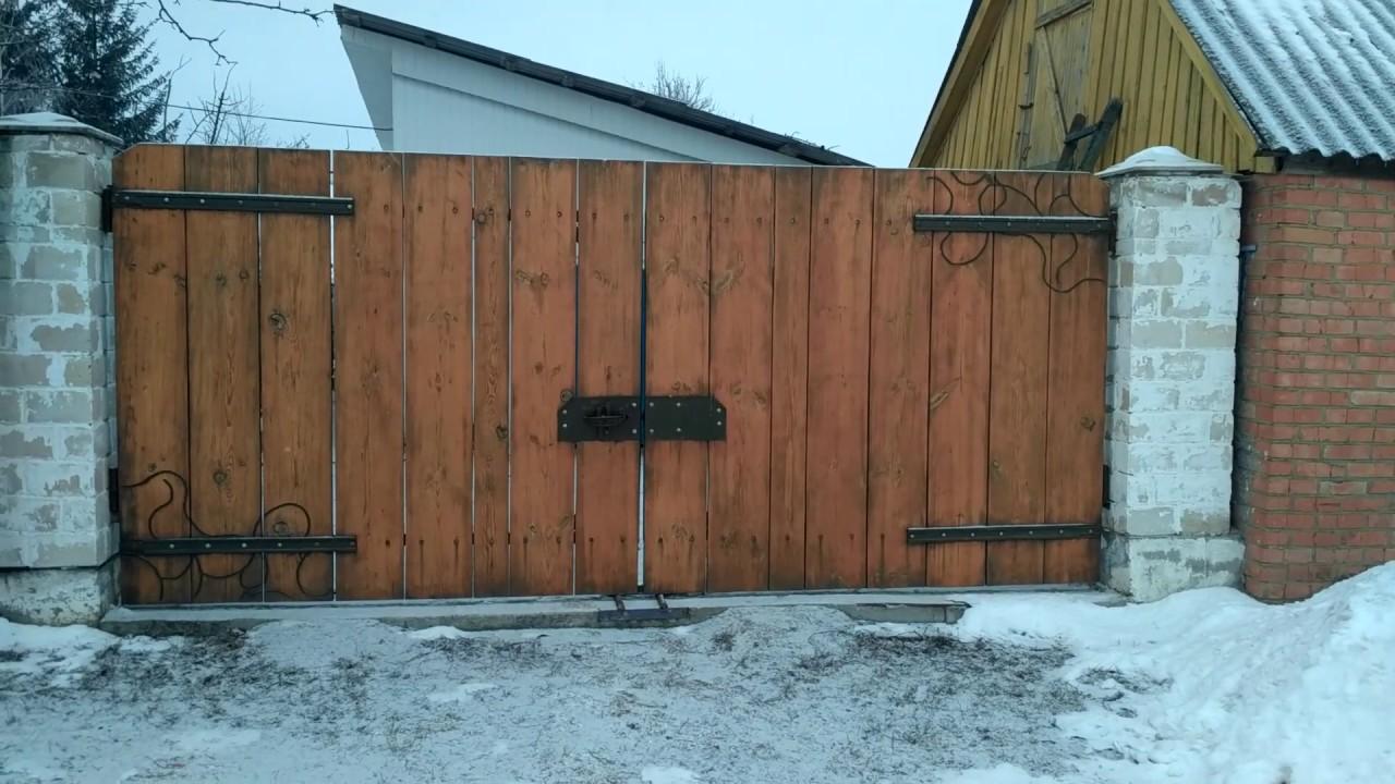 Ютуб деревянные ворота своими руками 44