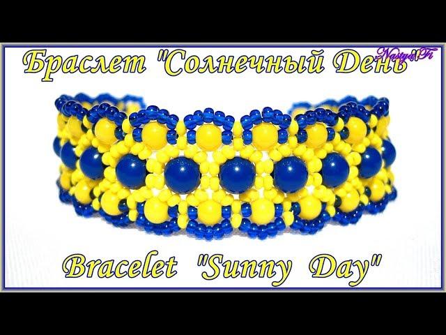 """Бисероплетение - Браслет из бисера """"Солнечный День"""" / DIY Beaded Bracelet """"Sunny Day"""" (eng)"""