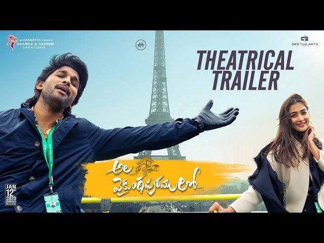 Ala Vaikunthapurramuloo Theatrical Trailer - Allu Arjun, Pooja Hegde | Trivikram | Thaman S thumbnail