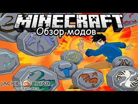Обзор модов Minecraft # 52! Сила Талисманов (Magical Talismans)