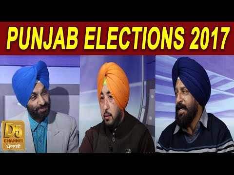 PUNJAB ELECTIONS 2017 ( LATEST POLITICAL ANALYSIS ) // D5 Media //