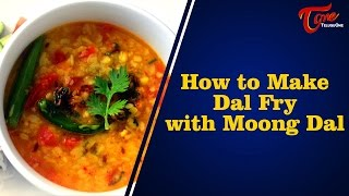 Aaha Emi Ruchi | How to Make Dal Fry with Moong Dal | Bharathi's Kitchen