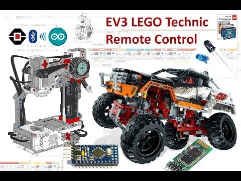 Лего техник как сделать на пульте управления