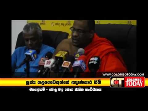 Bodu Bala Sena Media Conference - 17 Nov