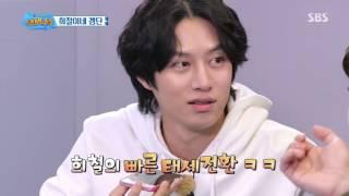 ENG SUB 161219 Game show AOA Seolhyun phone call cut