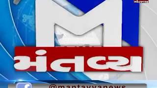 Kutch: A Dalit Girl Student died due to racism | Mantavya News