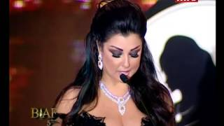 Entertainment Specials - Biaf 2014 - Part 2