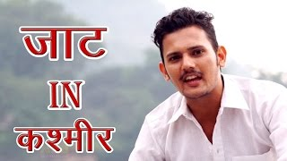 Jaat In Kashmir Latest Haryanvi Song 2016 Nishu Sihag HD Video NDJ Music