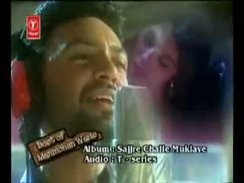 Manmohan Waris Sajre Chale Muklave video