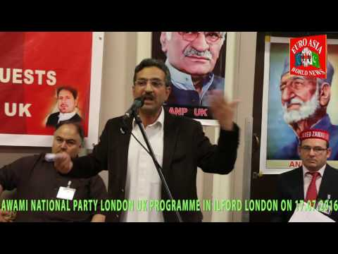 EURO ASIA WORLD NEWS 17.07.2016 Death anniversary of Bacha Khan & Wali Khan in London
