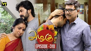 Azhagu - Tamil Serial | அழகு | Episode 310 | Sun TV Serials | 24 Nov 2018 | Revathy | Vision Time