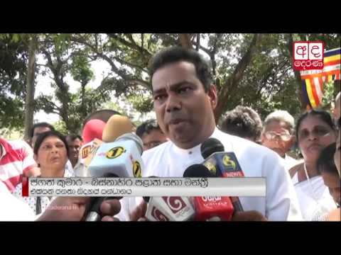 joint opposition das|eng