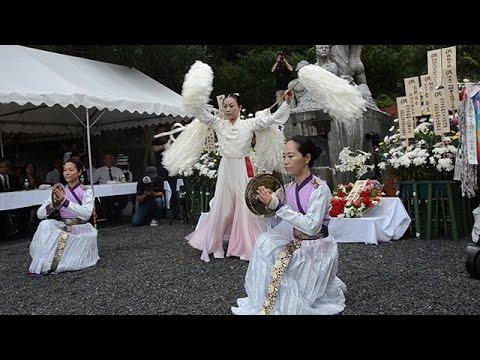 浮島丸追悼集会 京都
