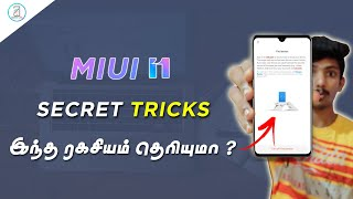 Miui 11 New Secret Tricks in Tamil | Redmi Note 7 Pro New Tricks | A2ZTECH Tamil