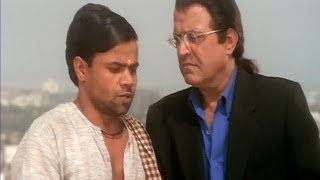 Ravi Baswani gives Two Millions to Rajpal Yadav (Pyar Tune Kya Kiya)