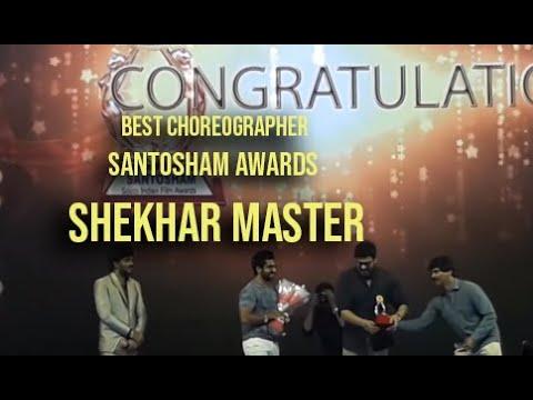 Choreographer Shekhar Master awarded for Best Choreography 2018 by Megastar Chiranjeevi
