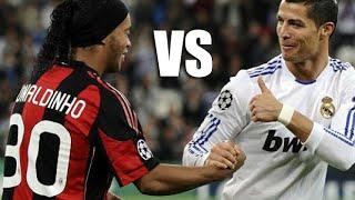 Роналду vs Роналдиньо