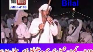 Dholay - Larian De Dholay -  لڑیاں دے ڈھولے - Upload: Muhammad Bilal. Part-4/6