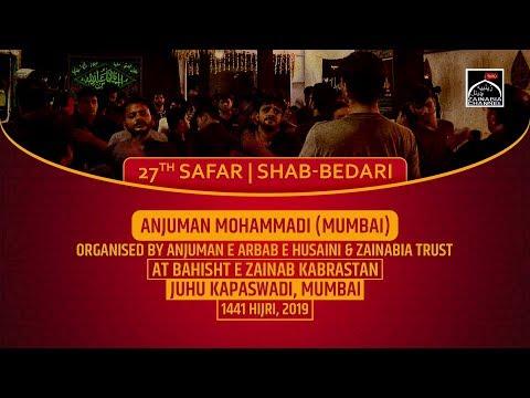Anjuman Mohammadi (Santacruz) 27th Safar | Shabbedari at Bahisht e Zainab Juhu Kapaswadi 2019