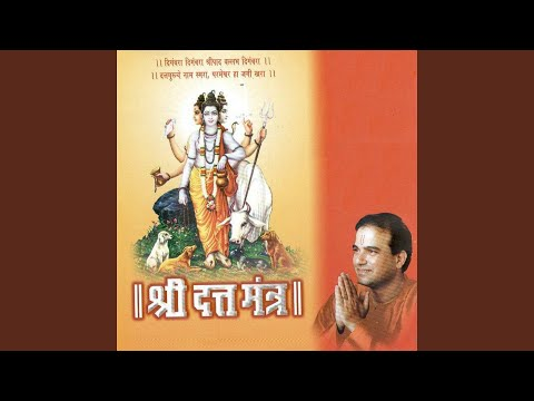 Shri Datta Mantra video