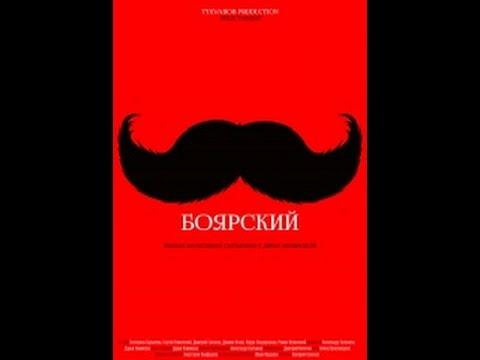Лагерные песни - Памяти В.Никонова