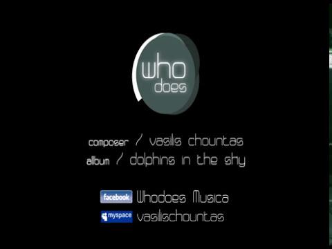 Whodoes (live in studio) - Initiate