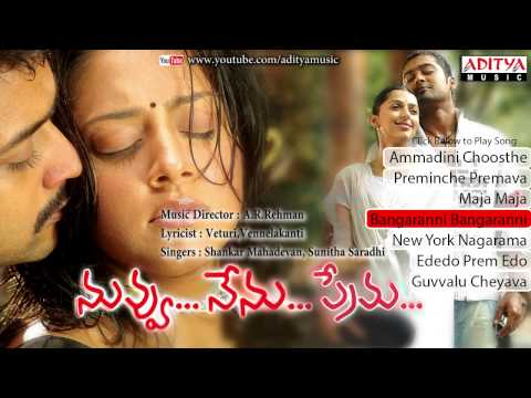 Nuvvu Nenu Prema | Telugu Movie Full Songs | Jukebox