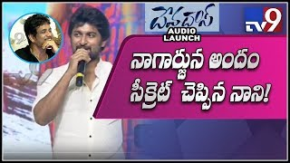 Actor Nani speech at DevaDas Audio Launch