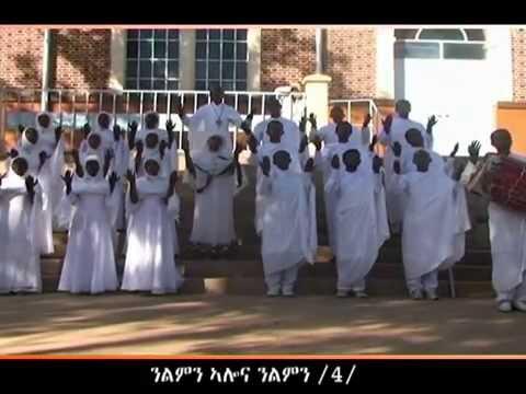 New Eritrean Orthodox Mezmur - Hade Kigebrena video