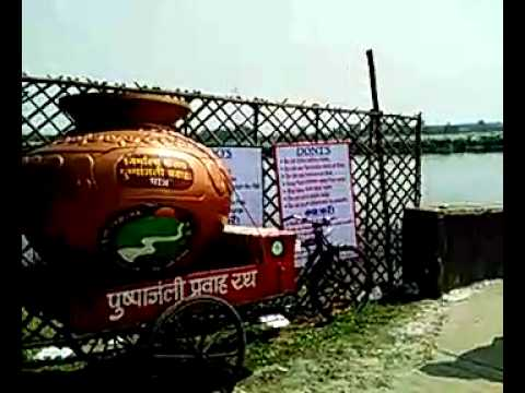"YAMUNA DELHI Swachh Bharat Abhiyan "" PUSHPANJALI PRAWAHA KALASH ""   Clean River, Green India 1"