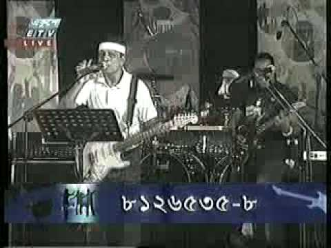 Nova  band- (Shopno Rani) ETV live --Bangla band by Rubel Maze...