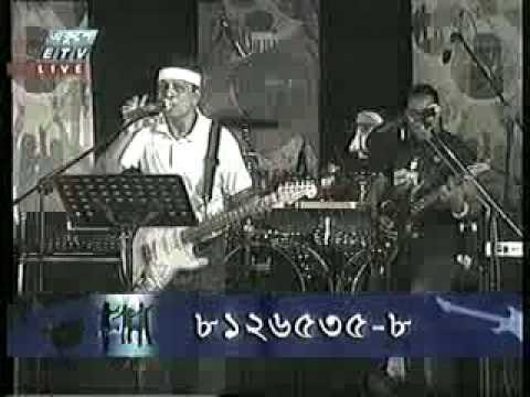 Nova  band- (Shopno Rani) ETV live --Bangla band by Rubel Maze...