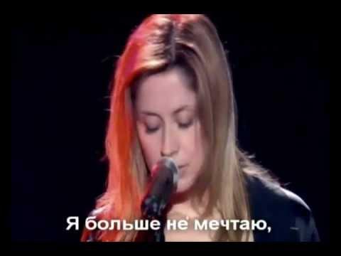 Lara Fabian - je suis malade (русские субтитры) 480`