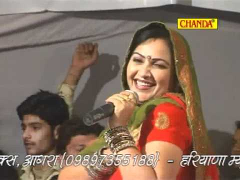 Rajbala New Hit Ragni By Mahipal Isharwaliya 9303017503 video