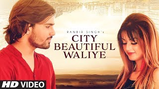 City Beautiful Waliye: Ranbir Dhaliwal (Full Song) New Punjabi Songs 2017 | T-Series Apna Punjab