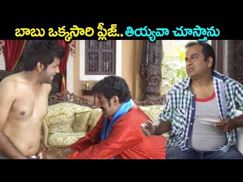 Vennela Kishore & Brahmanandam Most Popular Comedy Scenes  || Volga Videos