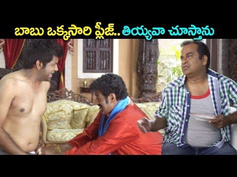 Vennela Kishore & Brahmanandam Most Popular Comedy Scenes  || Volga Videos