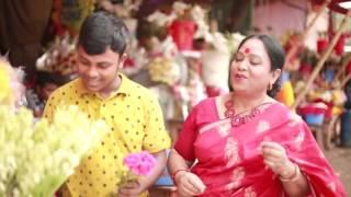 Eid Ul Adha Natok 2016 - Just Married - Part 1