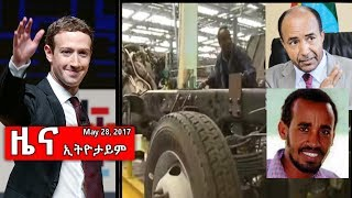 Ethiopia -  Daily EthioTime News  -  Latest Ethiopian News - May 28, 2017