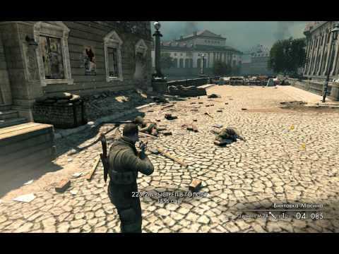 Прохождение игры Sniper Elite V2 от ScrollsGamesTV Часть 4