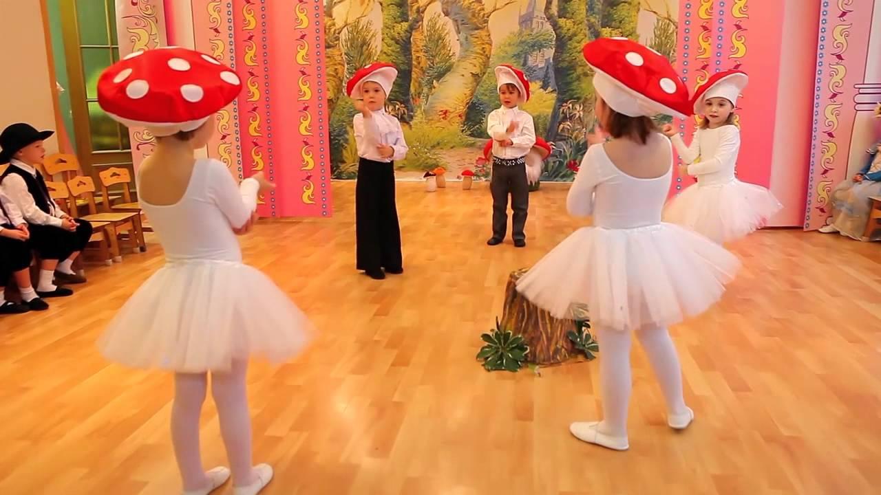 Костюмы для танцев в доу