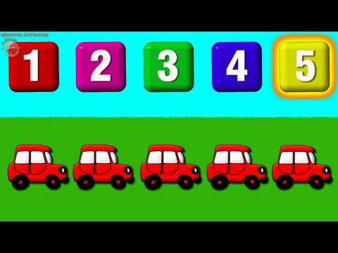 Мультики с Машинками. Такси, Полицейская, Скорая Помощь. Учимся считать от 1 до 5