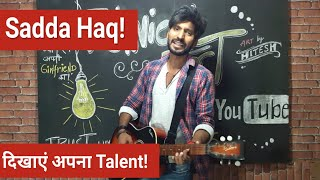'Sadda Haq'! | Show Your Talent | Sunday Comment Box#23