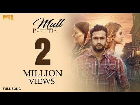 Mull Putt Da  | Roshan Prince | latest punjabi video download